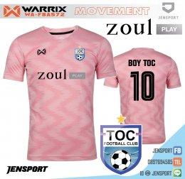 Warrix WA-FBA572 TOC ZOUL Pink