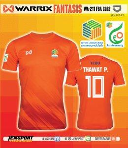 Warrix WA FBA 211 FANTASIS สีส้ม toyota-labour 2021