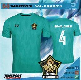 Warrix WA FBA 574 สีเขียวเข้ม ทวีธาภิเษก