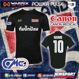 เสื้อทีม MAO futsalle ส่งไปไกลถึงประเทศ วานูอาตู