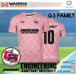 เสื้อฟุตบอล warrix ออกแบบโลโก g3