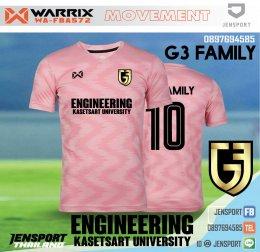 เสื้อฟุตบอล warrix WA-FBA572