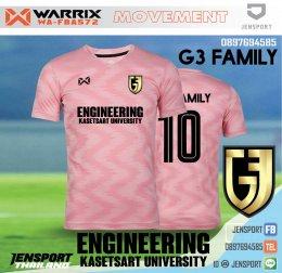 เสื้อฟุตบอล warrix WA-FBA572 ออกแบบโลโกทีม