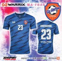 Warrix WA-FBA575 Blue Lion
