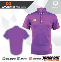 Warrix Thailand-Australia-Sydney