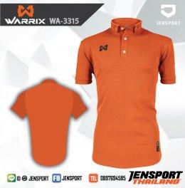 Warrix-WA-3315-ส้ม