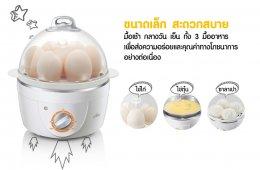 Electric Egg Boiler - BR0002