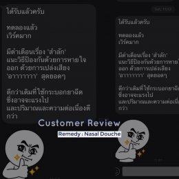 Reviews | รีวิวผลิตภัณฑ์