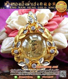 เหรียญกรมหลวงชุมพร เนื้อทองคำ รุ่นจอมทัพ วัดเขตอุดมศักดิ์วนาราม ปี 2537 พร้อมกรอบเพชร สวยหายาก
