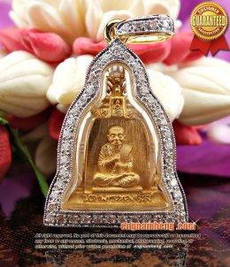 สมเด็จพระพุฒาจารย์ (โต พรหฺมรังสี) เนื้อทองคำ เลี่ยมกรอบทองล้อมเพชรทรงระฆัง น่าสะสมมากๆค่ะ