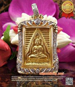 พระของขวัญ หลวงพ่อสดวัดปากน้ำ รุ่นหอสมุดพระพุทธศาสนา ปี2534 เนื้อทองคำ พิมพ์ใหญ่