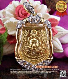 เหรียญพิมพ์เสมาพุทธซ้อน เนื้อทองคำ หลวงพ่อทวด-หลวงพ่อทอง หลังพระธาตุเจดีย์ สร้างเพียง 199 องค์เท่านั้น หายากสวยกริ๊ป