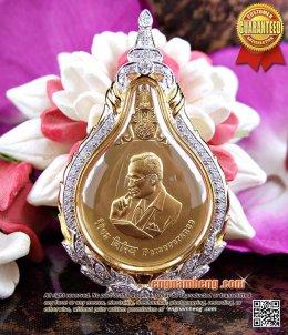เหรียญพระมหาชนก เนื้อทองคำ พิมพ์เล็ก ปี2539 เหรียญที่สวยสมบูรณ์ด้วยความงามแห่งธรรม