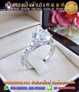 แหวนหมั้นเพชรเม็ดชู 2.42 กะรัต