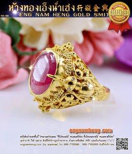 แหวนนกคุ้มทับทิมแท้