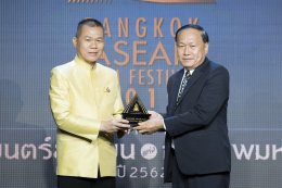Award Winners at the 5th Bangkok ASEAN Film Festival