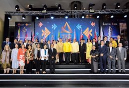 opening ceremony of the 5th Bangkok ASEAN Film Festival