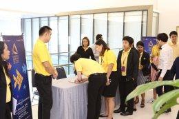 งานแถลงข่าวการจัดงานเทศกาลภาพยนตร์อาเซียนแห่งกรุงเทพมหานคร 2562