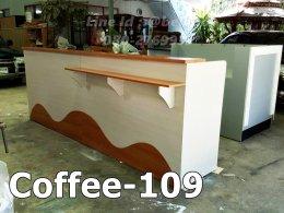 เคาน์เตอร์ร้านกาแฟ Coffee-109