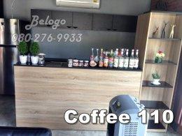 เคาน์เตอร์ร้านกาแฟ Coffee-110