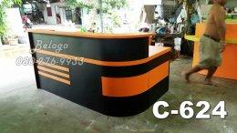 ชุด C-624 เคาน์เตอร์โค้งสูง 2 ส่วน ตัวแอล (สูง)