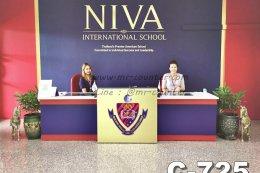 เคาน์เตอร์รับสมัครเรียน โรงเรียนนานาชาติ