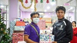 กิจกรรมจับฉลากวันคริสมาสต์และปีใหม่2020