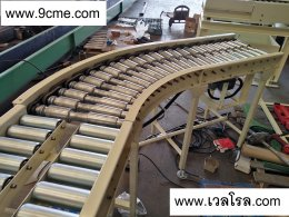 accumuration roller conveyor