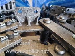 Cast Combination Chain