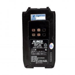 ALINCO แบตเตอรี่วิทยุสื่อสาร DJ-V245 (ฺBLACK)