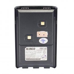 ALINCO แบตเตอรี่วิทยุสื่อสาร DJ-A245 (BLACK)
