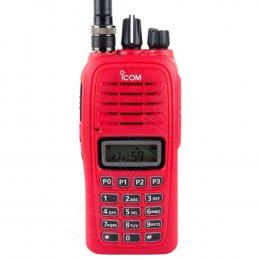ICOM IC-50FX