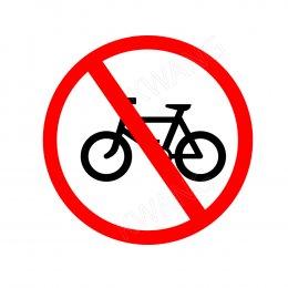 BISON ป้ายเครื่องหมายจราจร ห้ามรถจักรยาน 45 cm.
