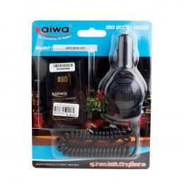 Kaiwa เซฟเวอร์วิทยุสื่อสาร สำหรับ SPEEDER SP-IX5