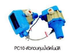 เพรชเชอร์สวิทซ์ PC10 ตัวควบคุมน้ำอัตโนมัติ ยี่ห้อไฮตัน