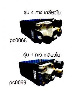 เพรชเชอร์สวิทซ์ PC7 ปั๊มลมโรตารี่ ยี่ห้อไฮตัน