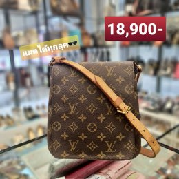 Louis Vuitton ราคาไม่เกิน 20,000 บาท