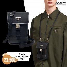 กระเป๋าแบรนด์เนมทำงานใบแรก ราคาไม่เกิน 30,000