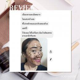 Review ผลลัพธ์จากผู้ใช้จริง