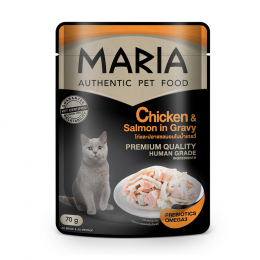 Maria Cat Food Chicken and Salmon in Gravy (70 g.)