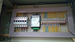 Monitoring Inverter Efficiency