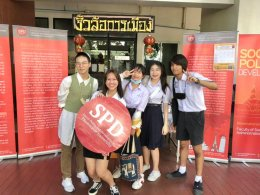 TU Open House at Rangsit