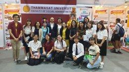Thammasat Open House 2019