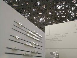 ✨ ✨ ✨RUMOS พาเที่ยวดูแสง พิพิธภัณฑ์ ลูฟว์ ณ กรุงอาบูดาบี ✨ ✨ ✨