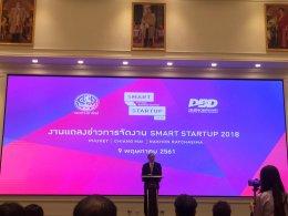 Smart Startup2018