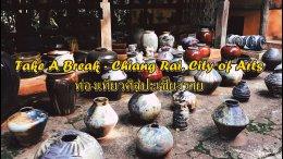 Pick A Craft Channel - Chiang Rai Creative Arts