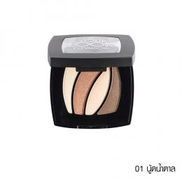 Mistine 9 to 5 Your Look Eyeshadow 2.35 g.