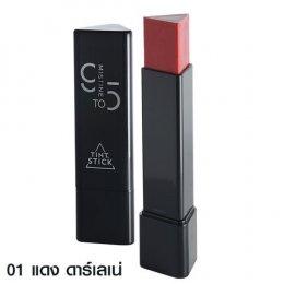 Mistine 9 to 5 Tint Stick 2.9 g.