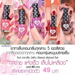 Mistine Color Lover Rose Nail Polish 6 ml.