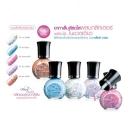 Mistine Glitzy Art Color Nail Polish